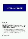 kit-001.jpg